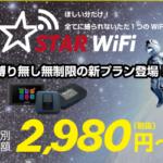 STAR-WIFI