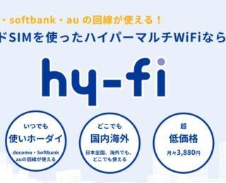 hy-fi